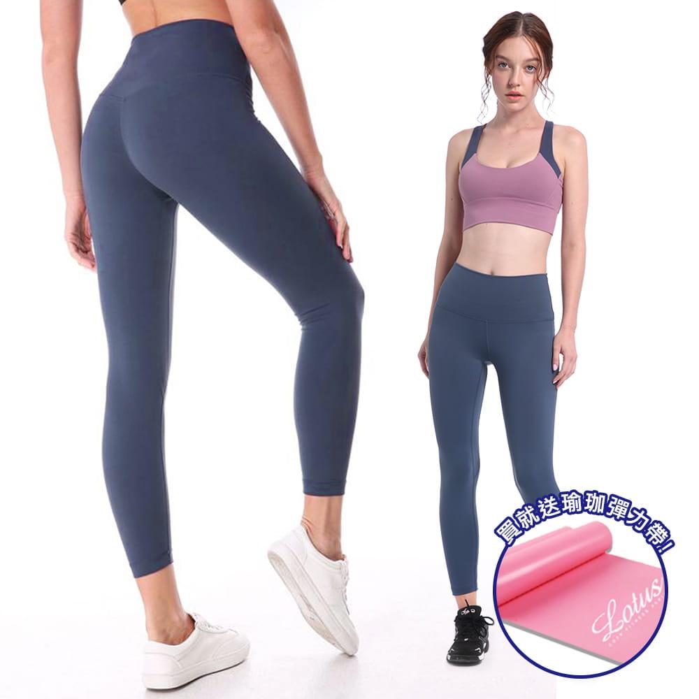 蜜桃翹臀曲線前口袋透氣運動褲-曖昧藍 0