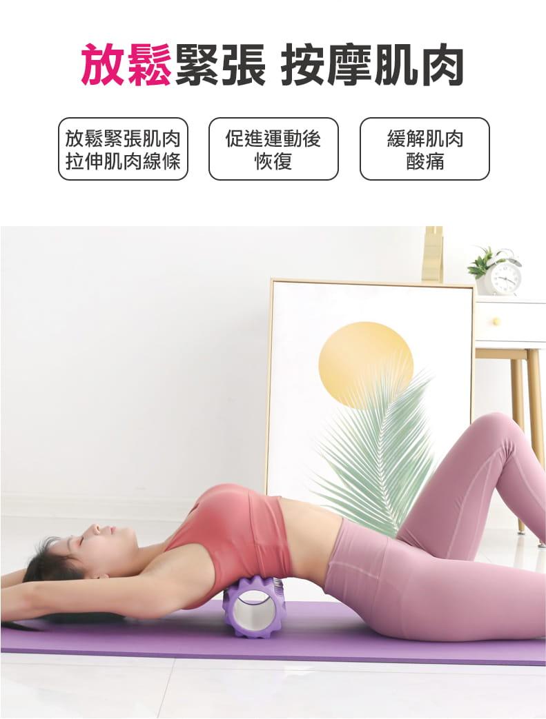 立體瑜珈柱按摩滾輪  肌肉筋膜放鬆 16