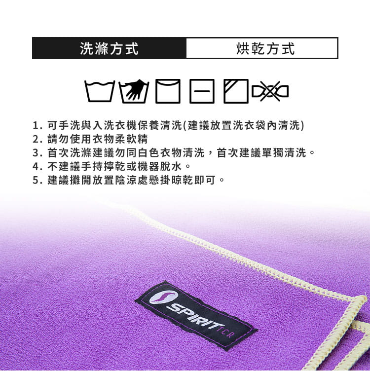 【Outrange】健身瑜珈組(瑜珈墊5mm+瑜珈防滑鋪巾) 10