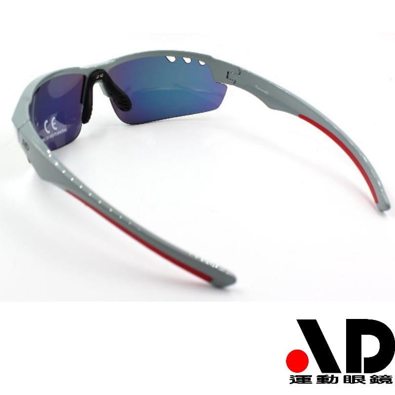 【AD運動眼鏡】AD全包覆運動護目太陽眼鏡/型號ROCK/UV400安全鏡片 3