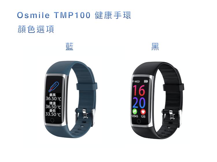 【Osmile】 TMP100 銀髮族健康管理運動手環 (脈搏血氧)-黑 17