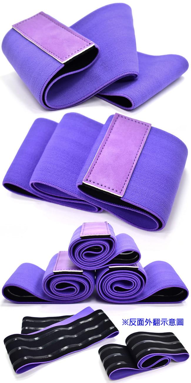 棉質防滑環狀彈力帶(加厚不捲邊) 翹臀圈乳膠阻力繩拉筋阻力帶 10