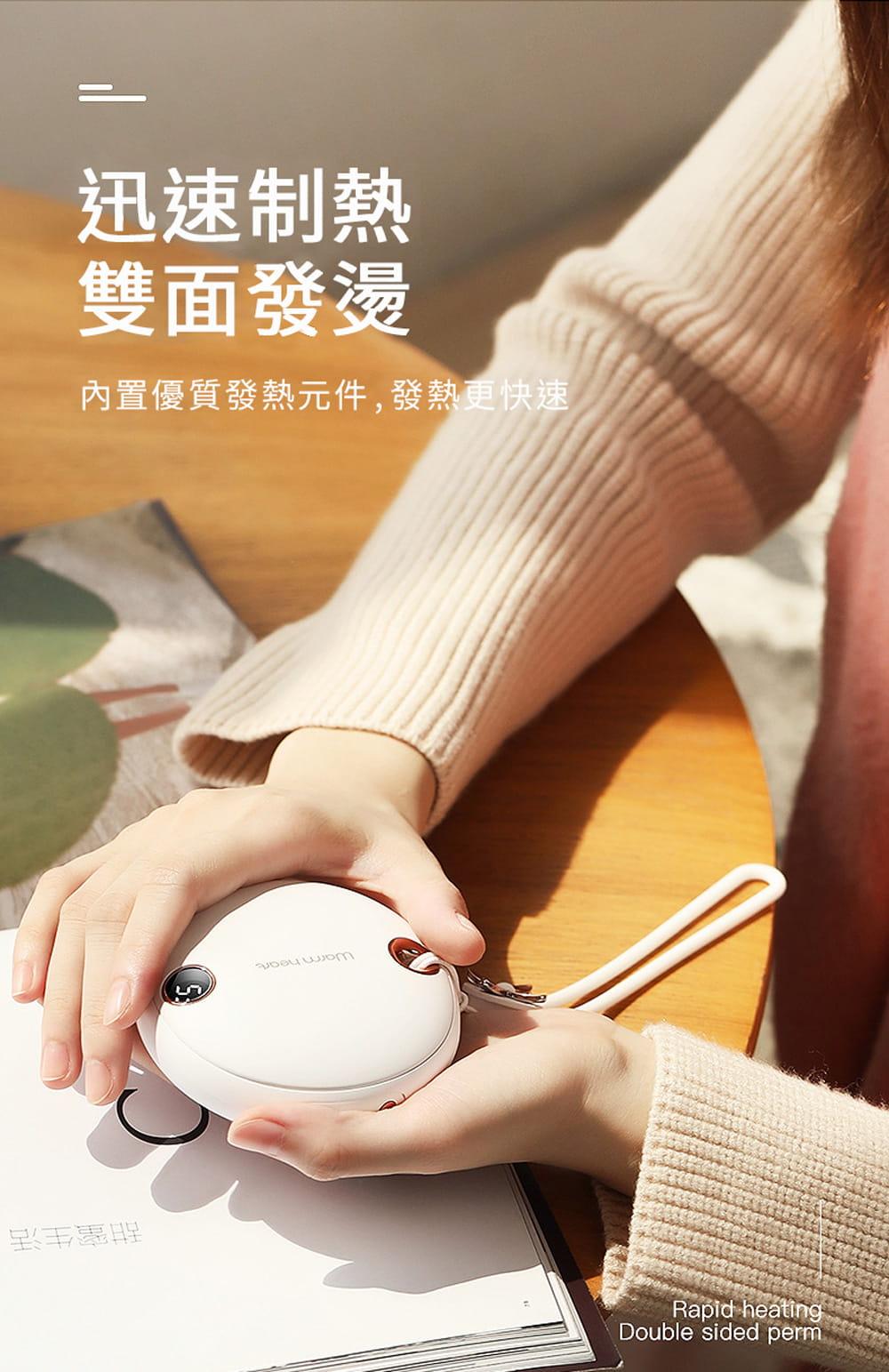 顯示溫控電子暖手寶 便攜式行動電源 暖暖包 3