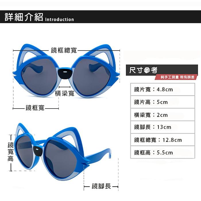 【suns】兒童偏光墨鏡 狐狸貓造型 抗UV (可扭鏡腳 鑑驗合格) 12