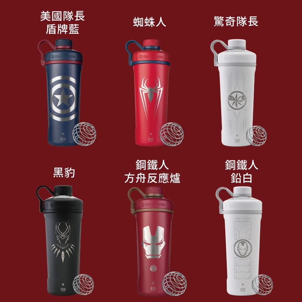 【Blender Bottle】Radian系列-Marvel漫威英雄雙璧真空不鏽鋼旋蓋搖搖杯26oz【送Mars乳清】 9