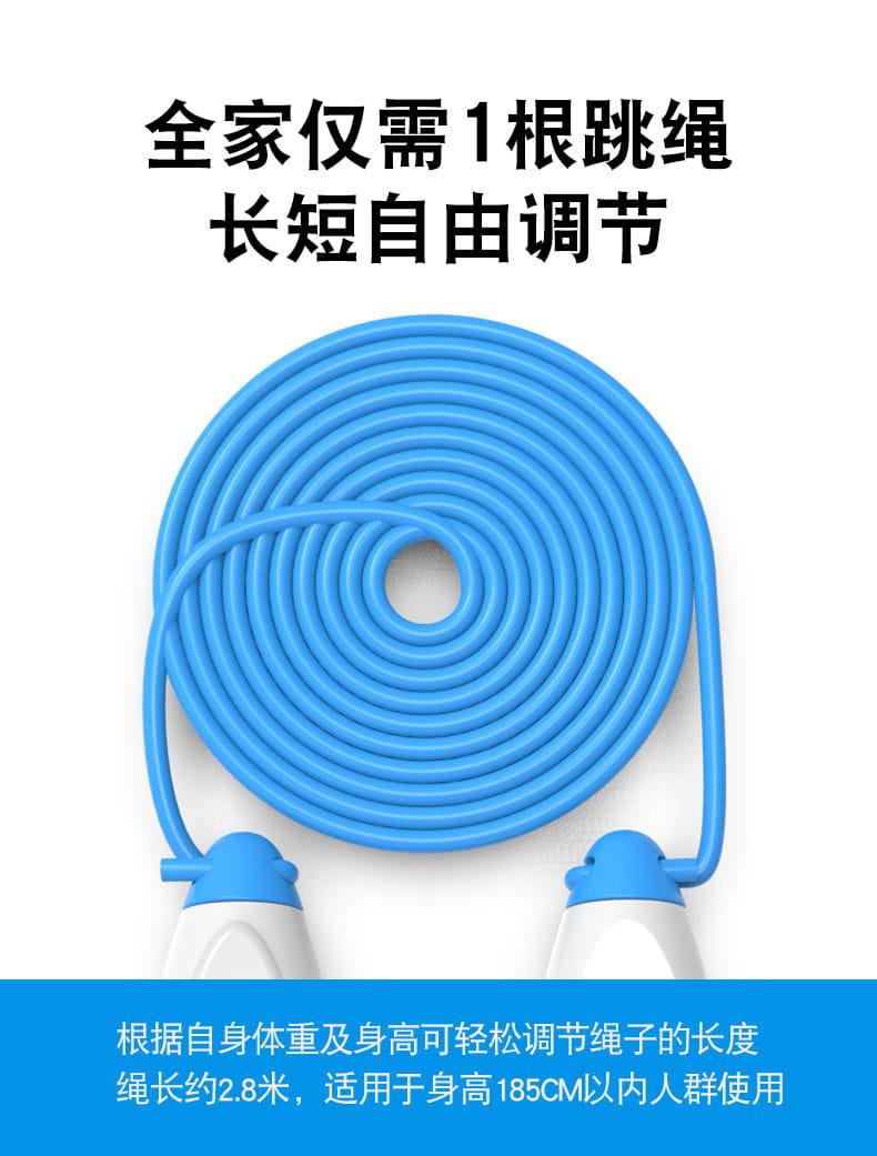 無繩跳繩 健身 減肥 運動 燃脂 考試專用 學生燃脂 電子計數 無線跳繩 居家運動 8