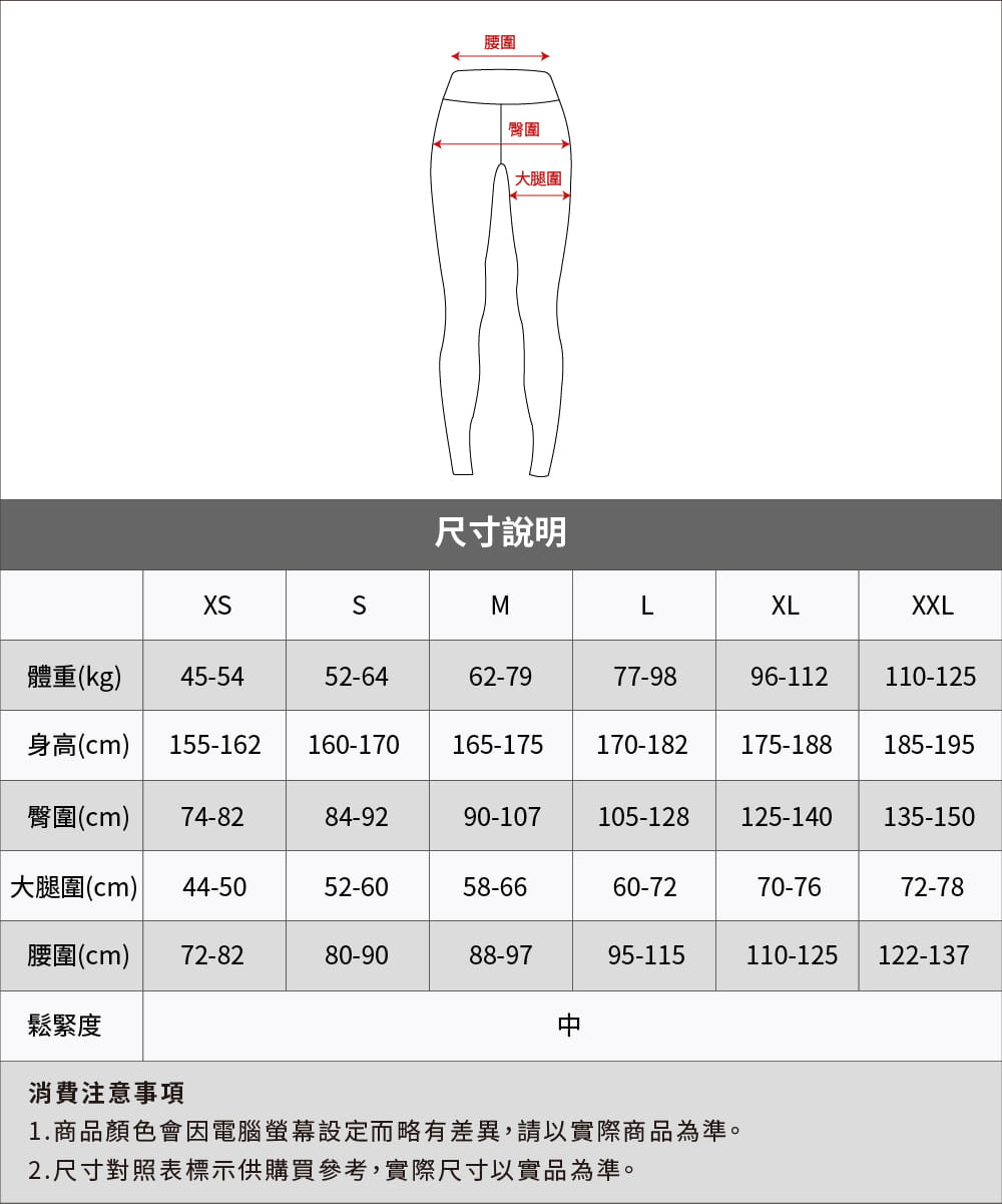 【Attis亞特司】男版壓力褲-綠線 8