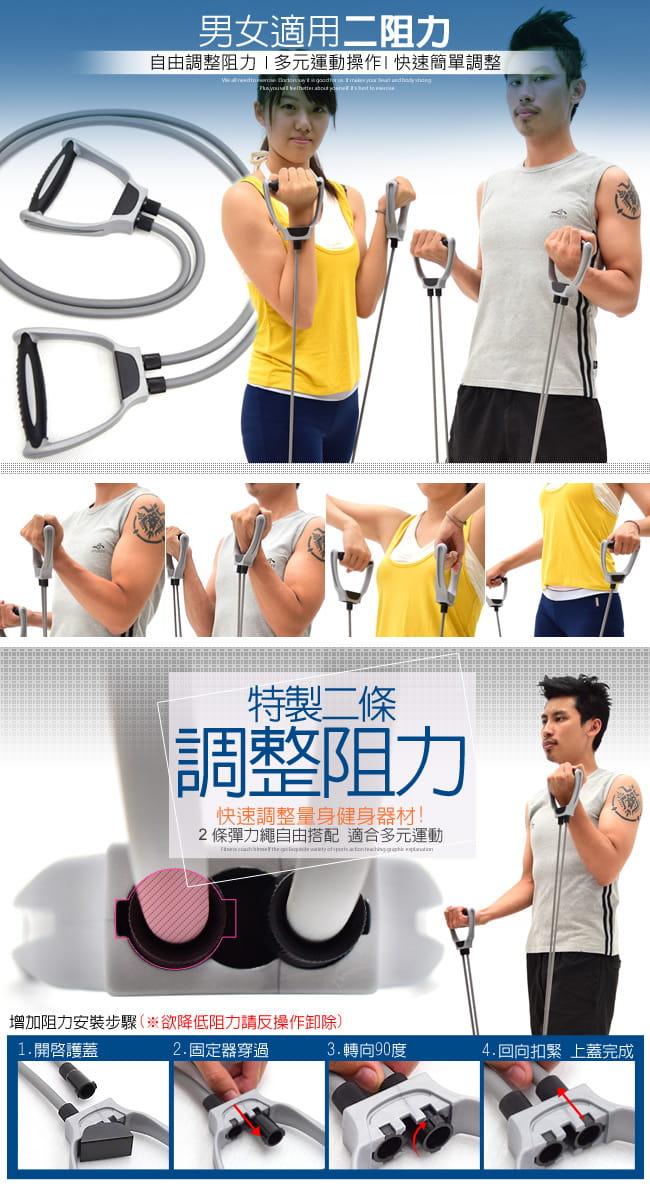 台灣製造!!雙管拉力繩    阻力彈力繩拉力器 2