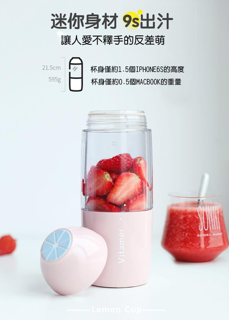 新一代 自動果汁隨行杯 維他命杯 檸檬 果汁 隨行杯 USB 充電 果汁機 榨汁機 可擕式 密封機 7