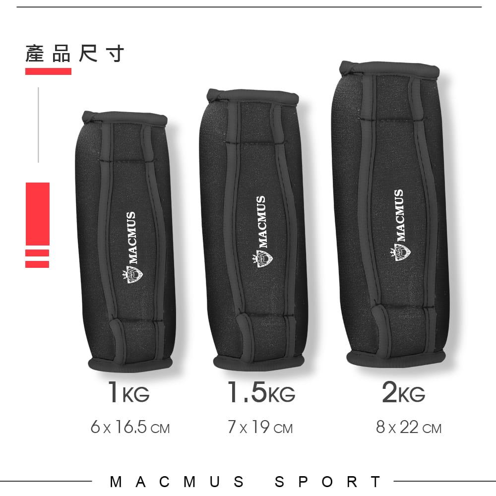 【MACMUS】1公斤 安全軟式啞鈴|居家健身訓練運動啞鈴 4