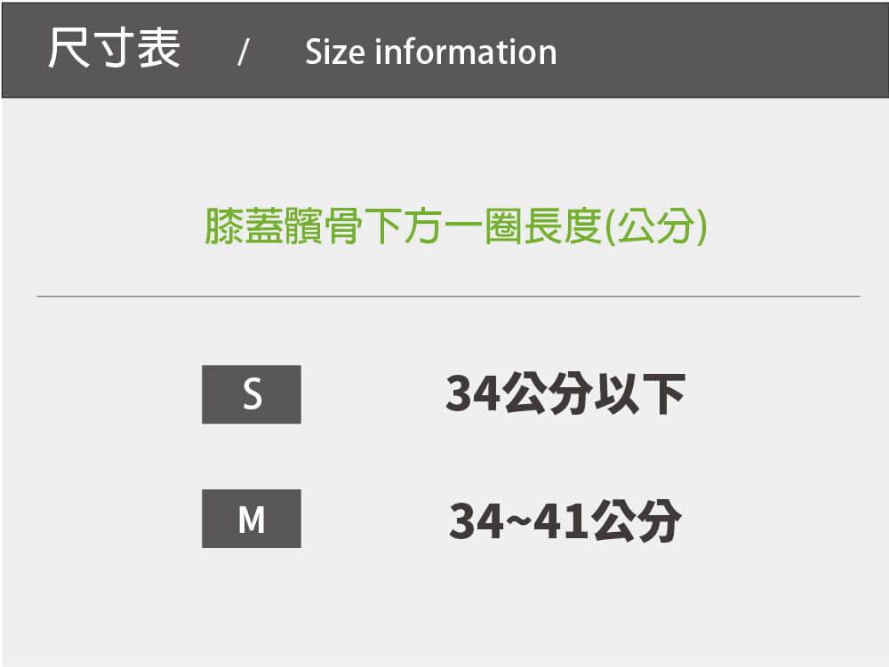 【居家醫療護具】【BORT】德製矽膠髕骨下護具(髕骨帶) 6