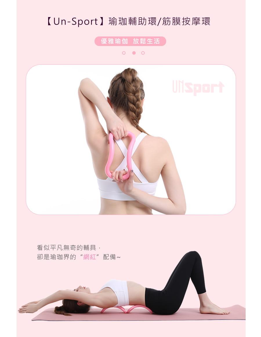 【Un-Sport高機能】Fitness Kit女力健身超值套組(8字拉力帶+瑜珈環) 8