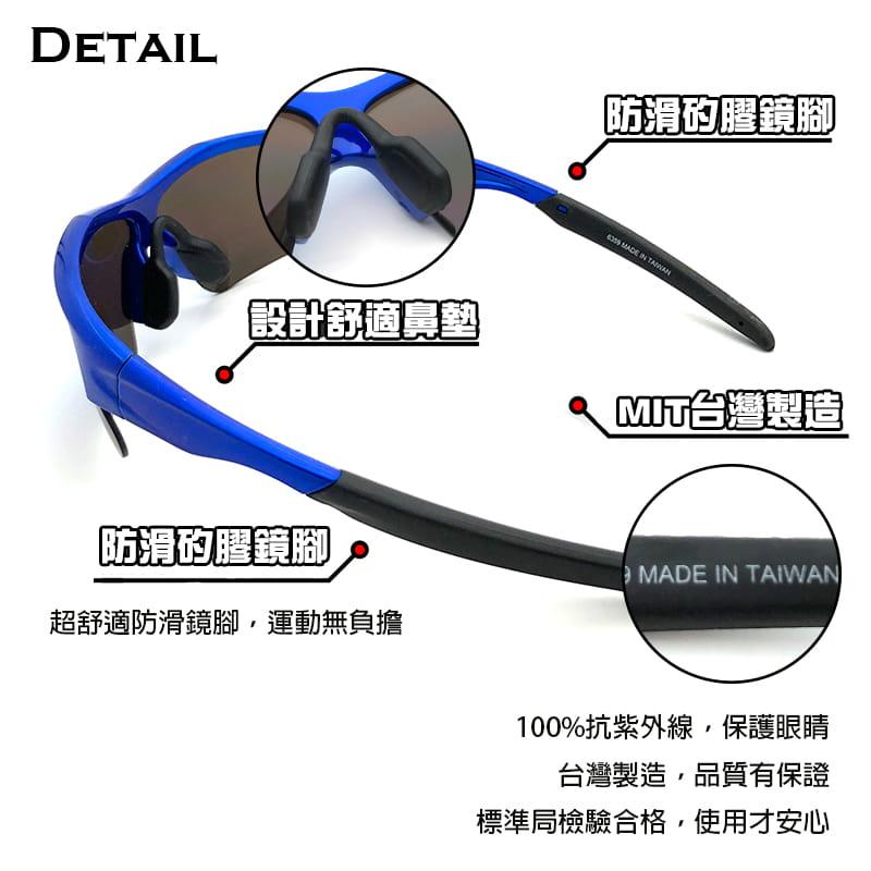 【suns】兒童酷炫運動太陽眼鏡 抗UV400 3
