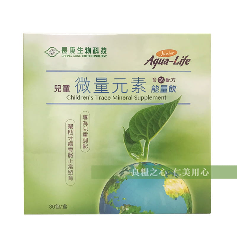 長庚生技 兒童微量元素能量飲(15mlX30包) 0