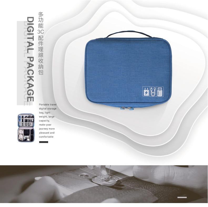 旅行防震防潑水耐磨3C線材收納包 立體空間配件收納袋 7