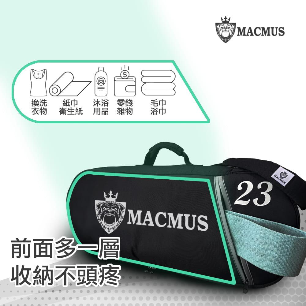 【MACMUS】特奧同款運動揹包|50L超大容量運動袋|大容量瑜伽運動健身包旅行包|耐磨網球袋 5
