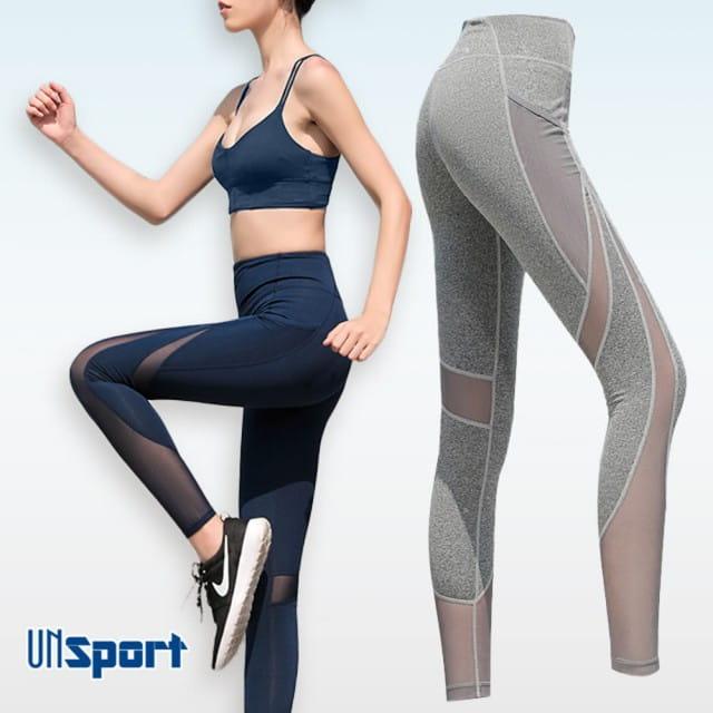 【Un-Sport高機能】網紗立裁-輕加壓顯瘦提臀吸濕排汗長褲(瑜伽/健身/路跑) 0