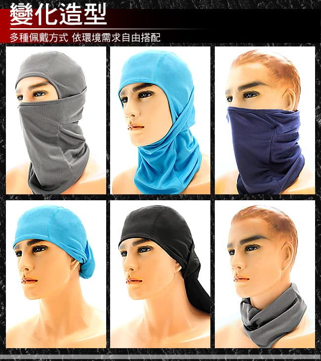 透氣速乾網眼防曬頭套    抗UV防風面罩騎行面罩 4