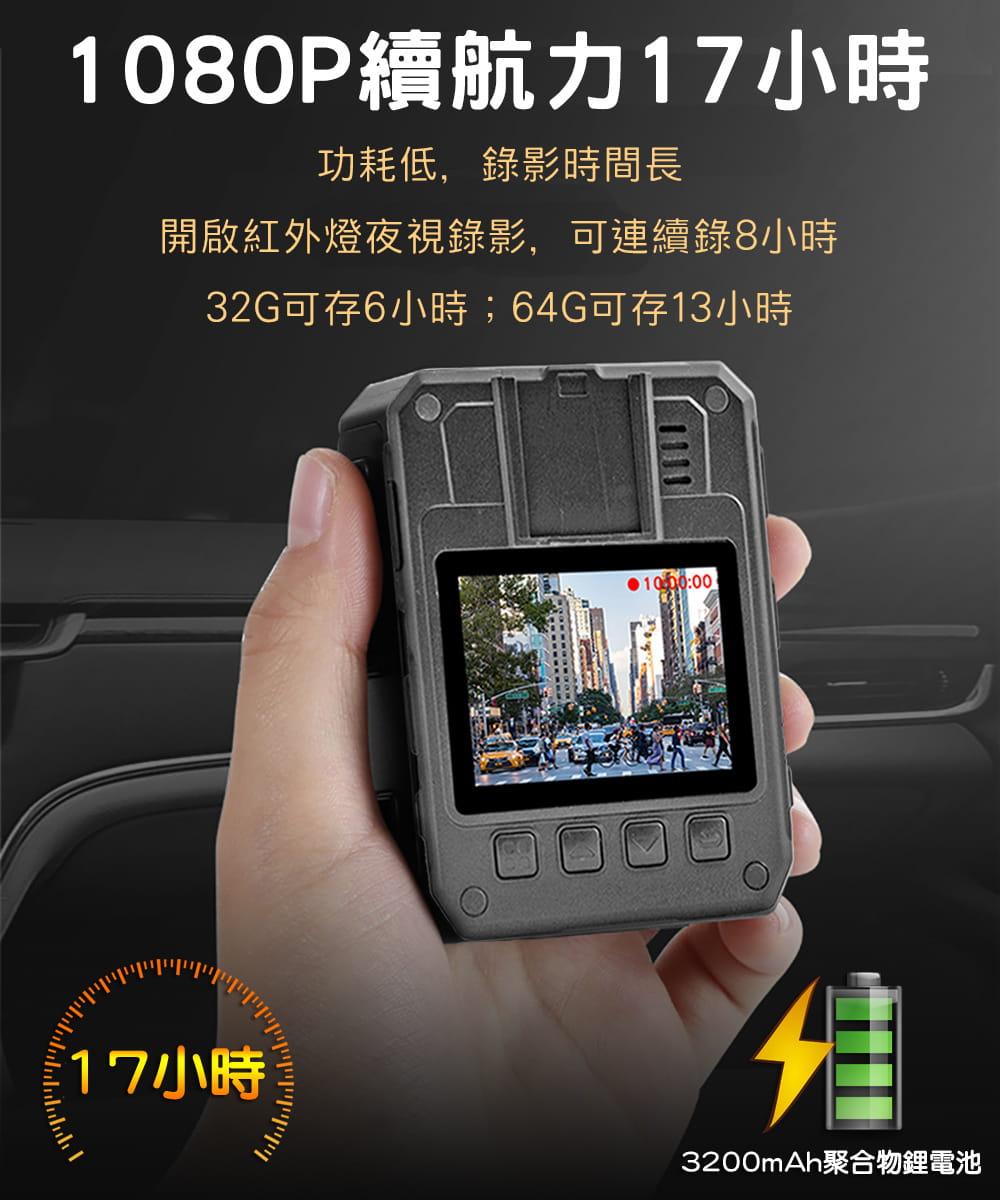【勝利者】警察專用密錄器 贈64G 2