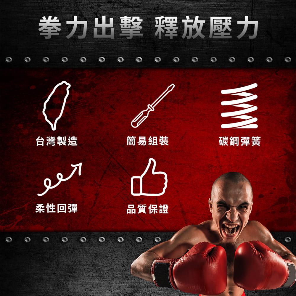 【NORDITION】拳擊速度球◆ 台灣製 現貨 加大底座設計 速度 拳擊球 散打 紓壓 拳擊沙包 落地式健身Boxing 2