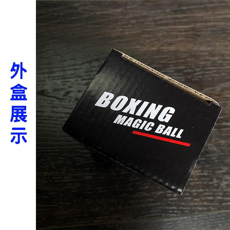 【高品質】拳擊訓練球 親子同玩 頭戴式拳擊球 3