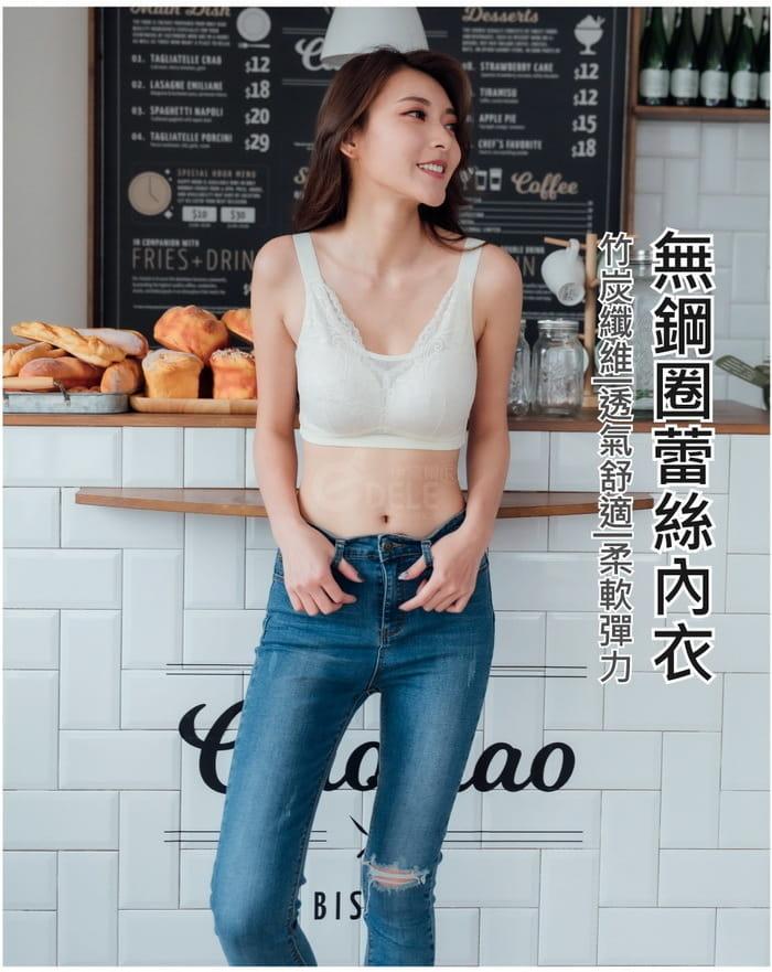 【伊黛爾內衣】大尺碼運動無鋼圈內衣 9