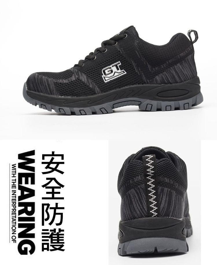 3D透氣鋼板工作安全鞋 12