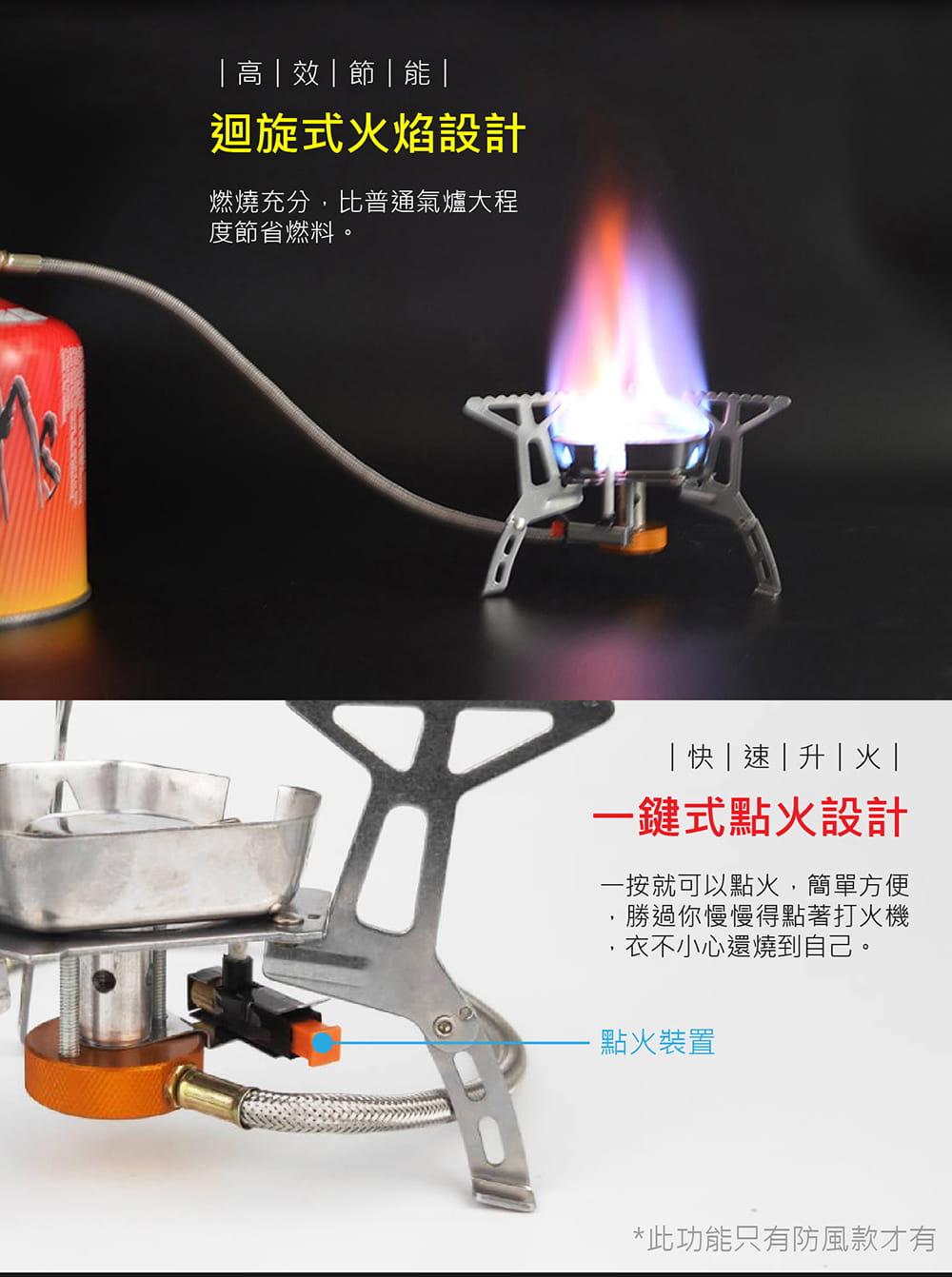【抗強風款 登山 野炊爐】送轉接器 烤肉架 露營 野餐 瓦斯爐 卡式瓦斯爐 高山爐 2