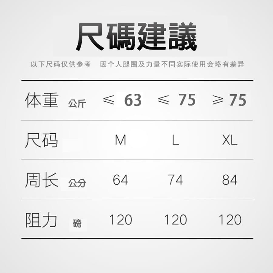 【M號】Aolikes 彈力防滑 布藝美臀帶 健身深蹲阻力圈 11