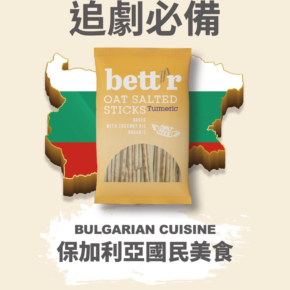 【Bettr】燕麥棒(50g/包) 5