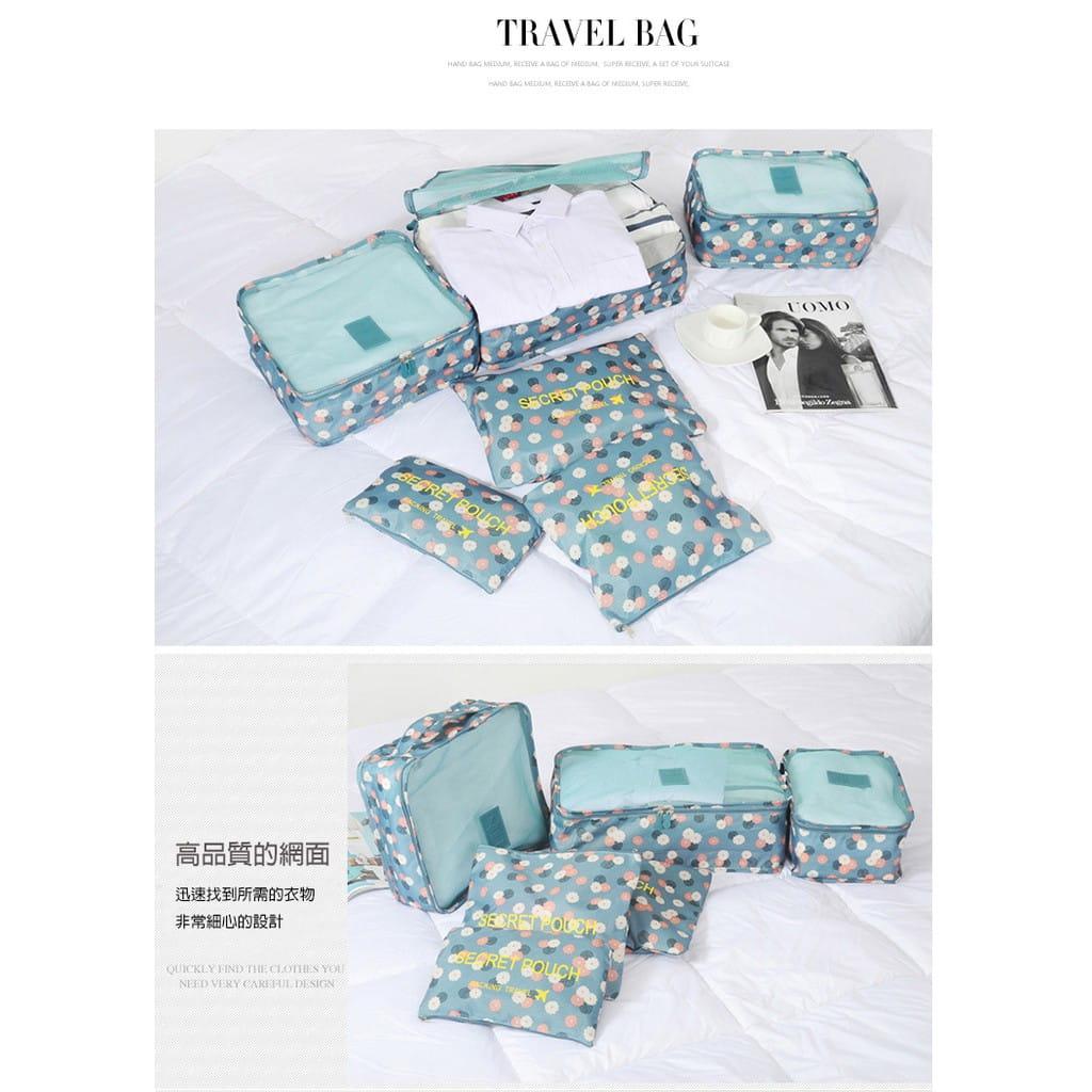 韓版行李收納袋六件套 6