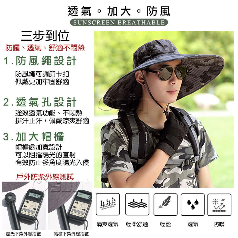 【Osun】男迷彩大帽緣漁夫帽透氣太陽帽折疊遮陽帽戶外登山釣魚(顏色任選,CE339) 3