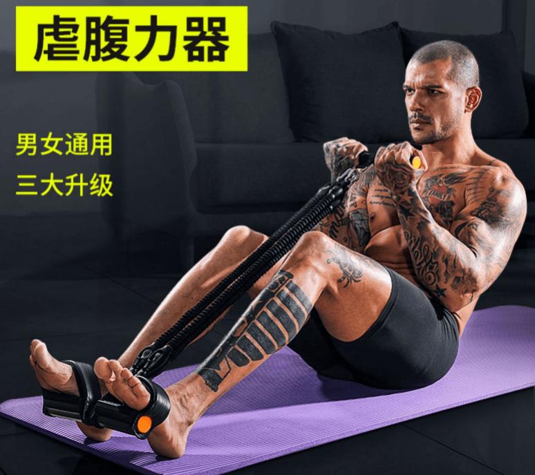 多功能腳蹬拉力器健身男腳踏拉繩 0