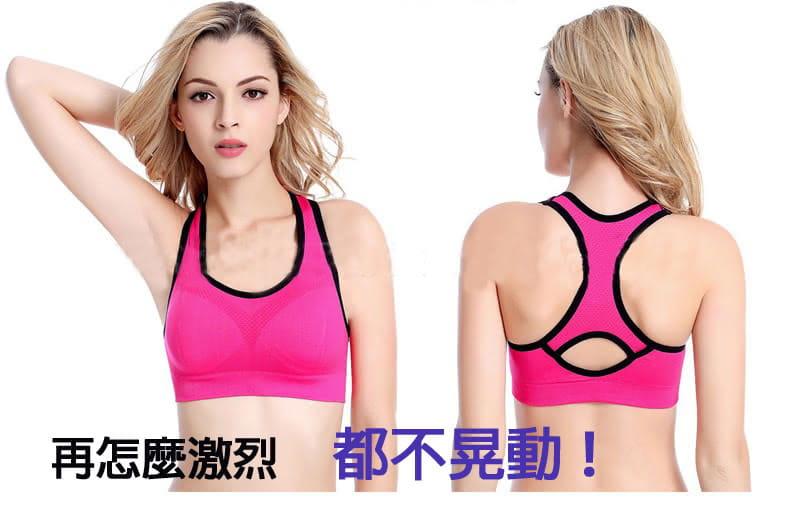 【JAR嚴選】超集中防震健身運動內衣 1