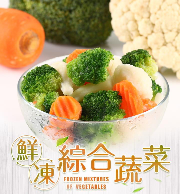 【愛上健康】減脂組合餐  (海鹽雞胸/綜合蔬菜/冰烤地瓜) 3