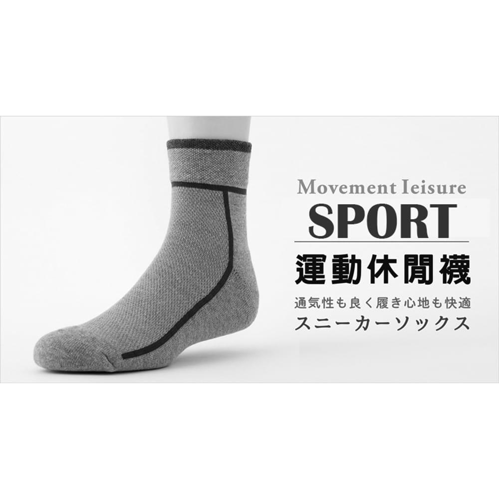 【老船長】(B1-144)T字線毛巾氣墊加大運動襪 5