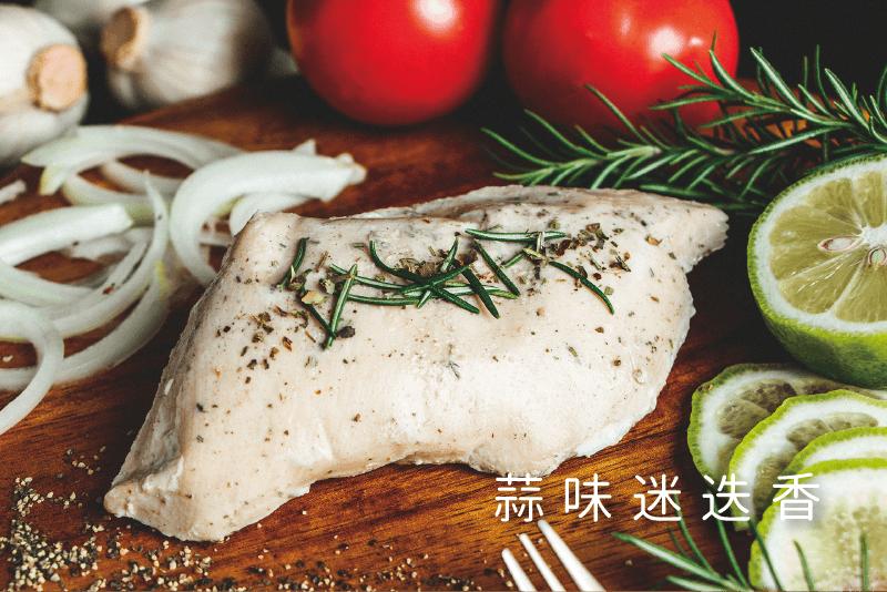 【船山舒雞】 超嫩雞胸肉-拆封即食 100G 7