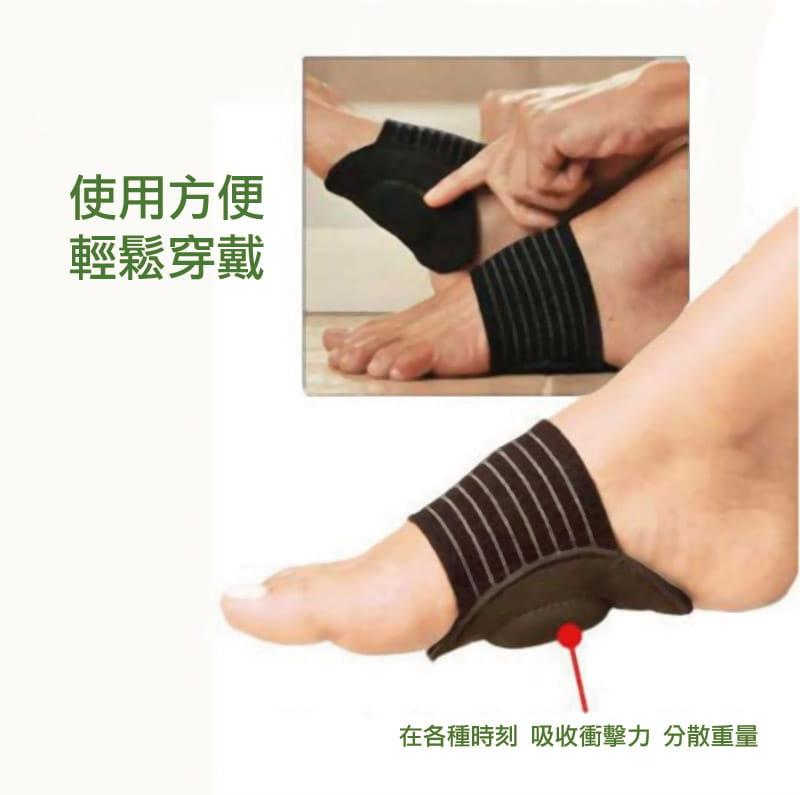 足體工學足弓減壓記憶墊(單支) 高足弓墊 8