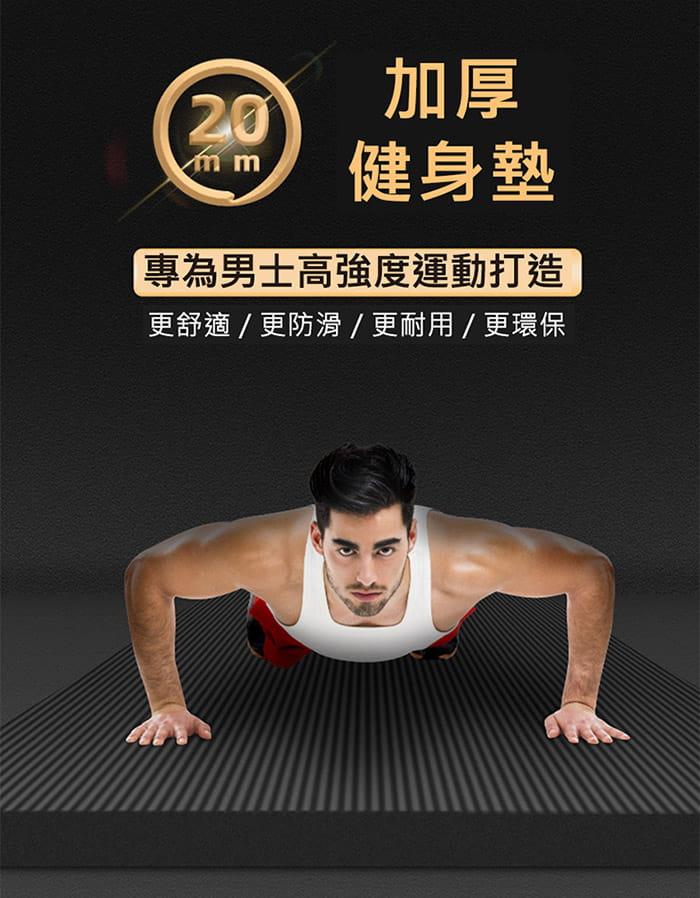 [X-BIKE]加大加厚款 15mm厚  200x80cm 瑜珈墊 贈綁帶及背袋 XFE-YG52 4