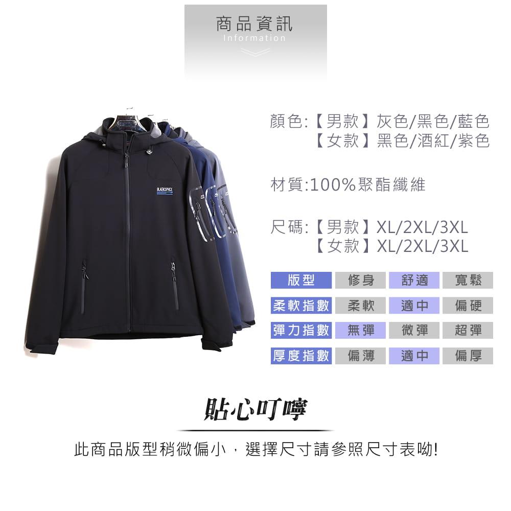 【NEW FORCE】男女款防風聚熱刷毛連帽外套-男女款 14