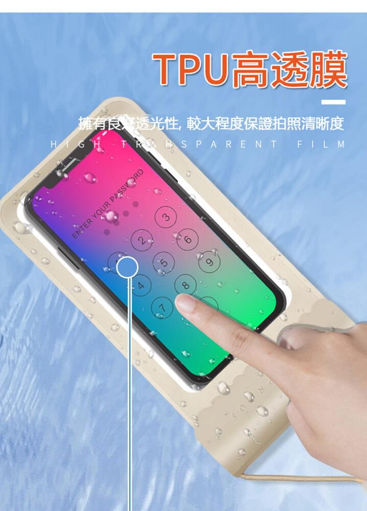 【JAR嚴選】IPX8 多功能運動潛水海灘耐磨防水手機袋 11