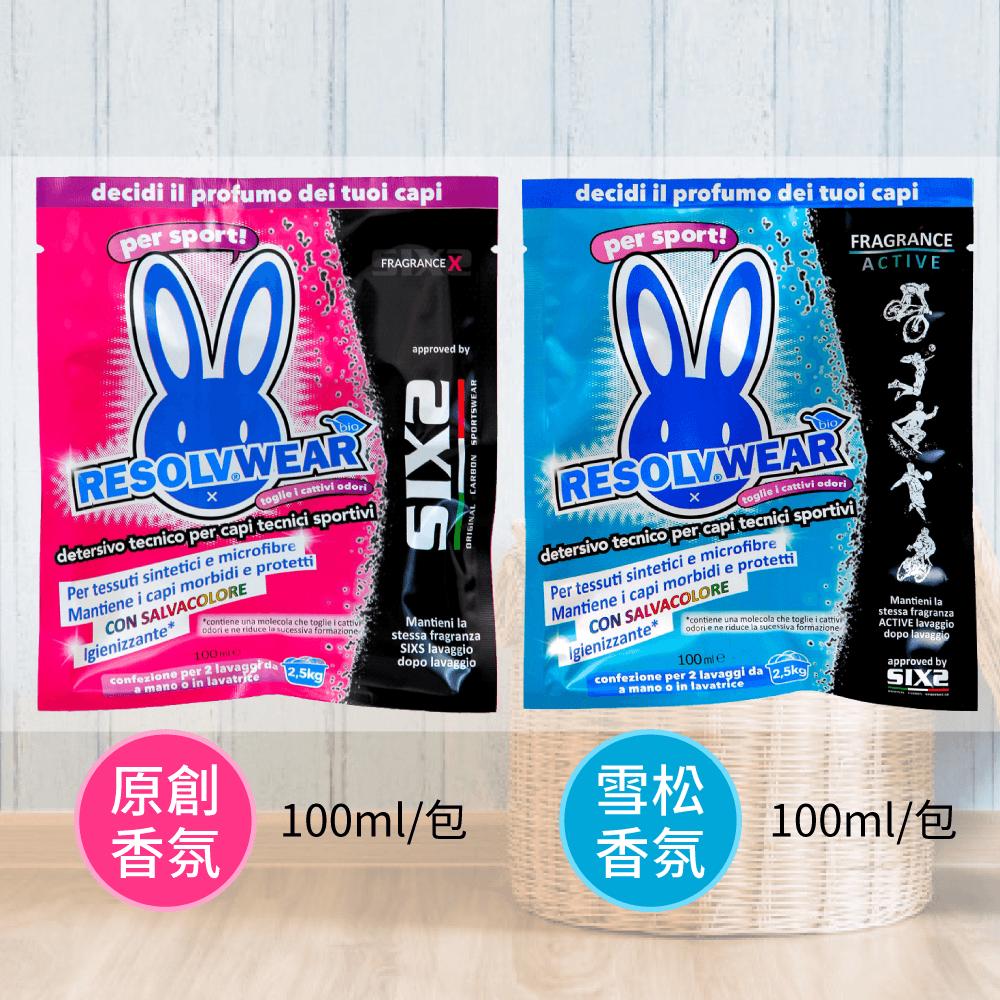 【SIXS】【原創/雪松香氛】機能洗衣精(100ml/包) 2