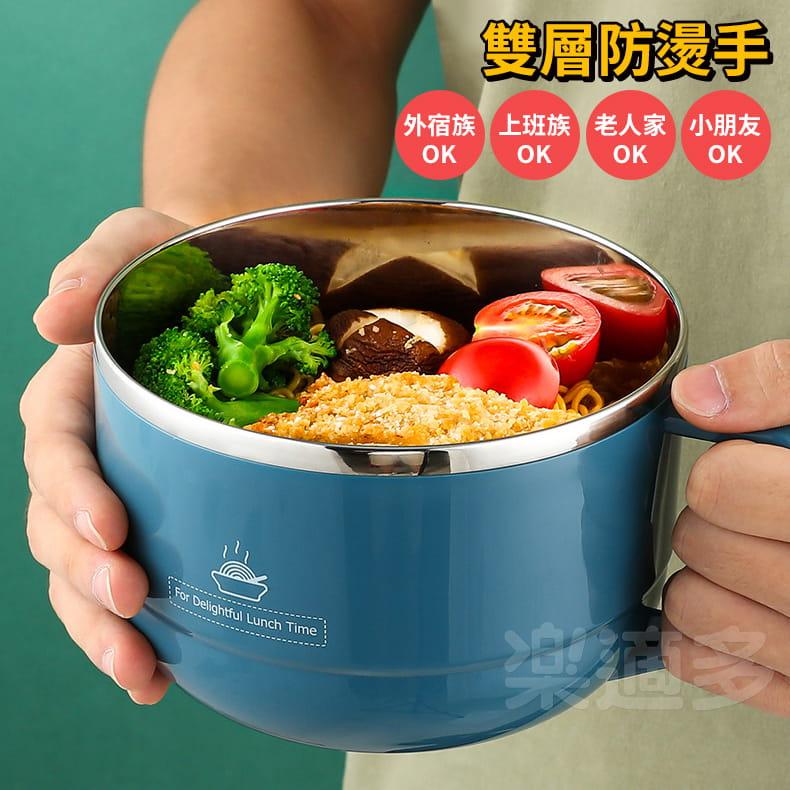 【1300ml】304不鏽鋼泡麵碗 蓋子可瀝水 蓋子可當手機架 SG9139泡麵碗 304不鏽鋼碗 15