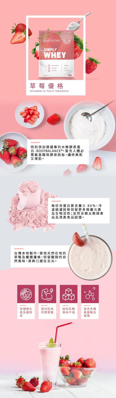 【LEXPORTS 勵動風潮】IS PROTEIN 乳清蛋白飲 - 單包裝(25g/包) 6