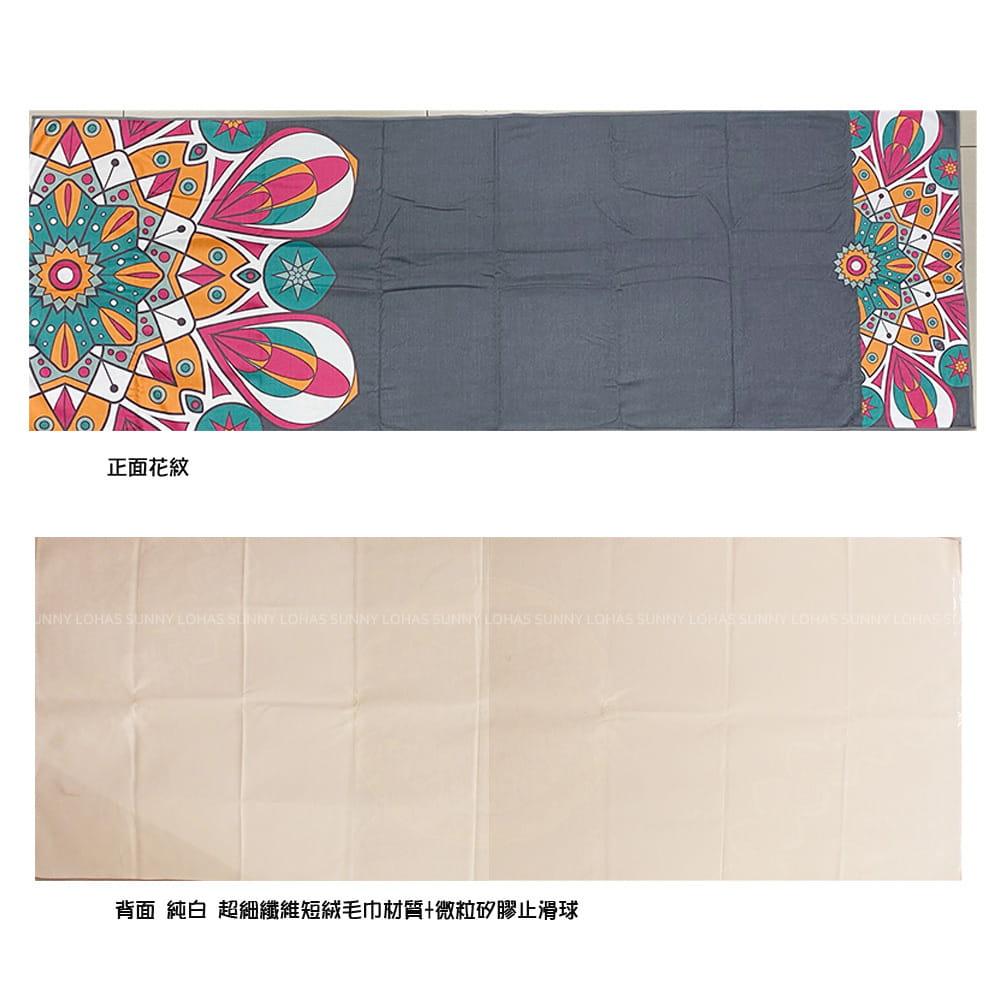 矽膠止滑瑜珈巾 瑜珈鋪巾 瑜珈墊 地墊 SNAY12灰 2