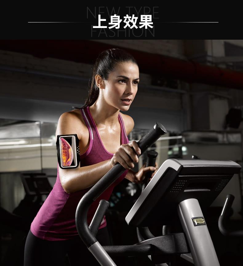(新品上線)跑步手機臂包男女運動健身手機臂套可觸屏臂袋蘋果8X華為通用手包 6