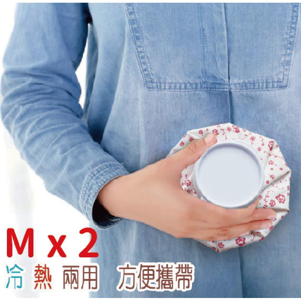 【勝利者】冰敷熱敷兩用袋 M二入一組 熱水袋(顏色採隨機出貨) 0