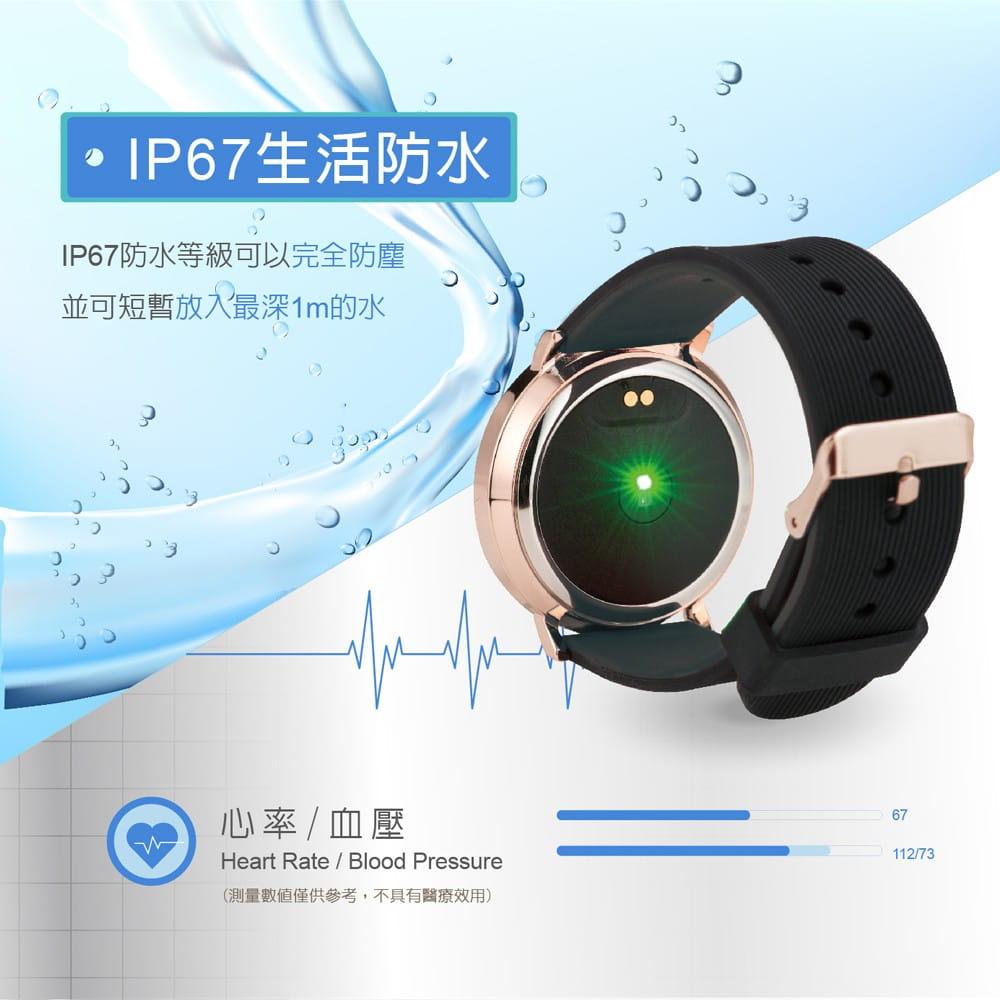 【E-books】V11 藍牙防水高階鋁合金手錶 4
