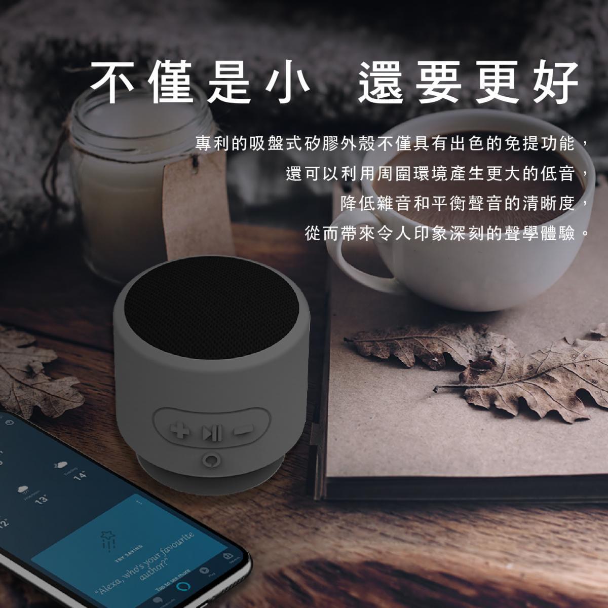 Addon Apollo Voice攜帶式Siri/Google藍芽智能音箱 4