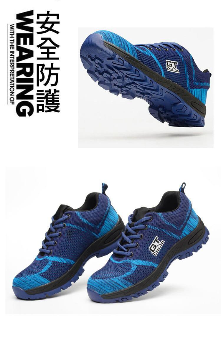 3D透氣鋼板工作安全鞋 11